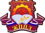 Житомирський професійний політехнічний ліцей